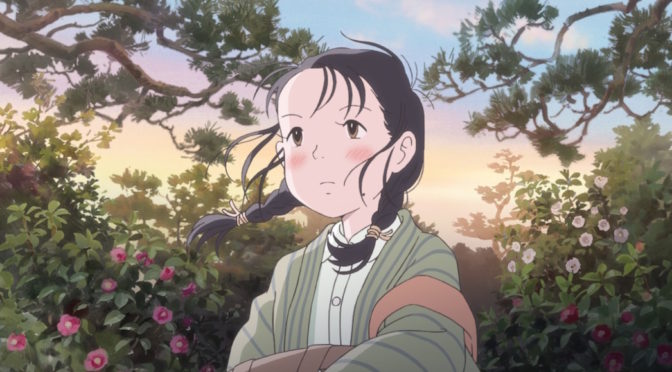 "Film Review: ""In This Corner of the World"" (Dir. Sunao Katabuchi)"